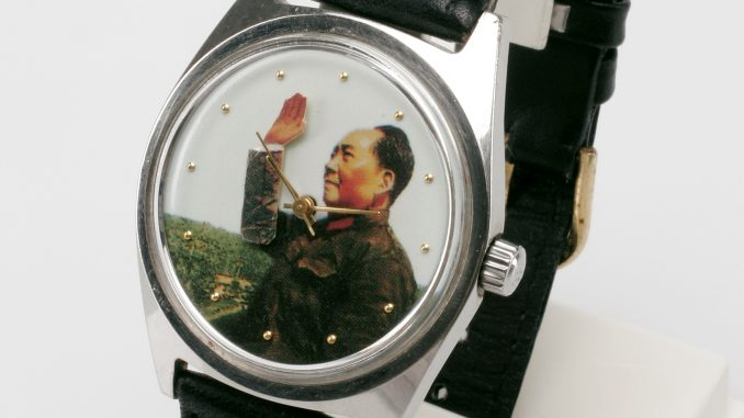 Shangai, Mao Tse Tung, Mao Zedong