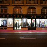 """""""Pequenos Luxos"""" Montblanc na Baixa de Lisboa"""