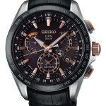 Seiko Astron SSE061, pvp - 2.250 euros